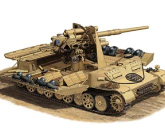 Сборная модель  Versuchsflakwagen 8.8cm Flak 37