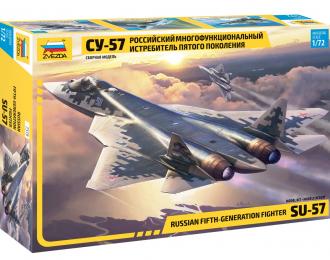 Сборная модель Российский многофункциональный истребитель пятого поколения СУ-57