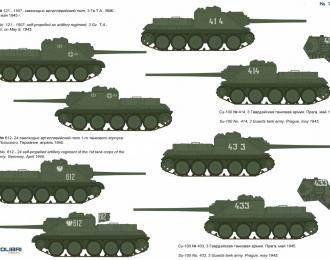 Декаль для Су-85м/Су-100 Part I