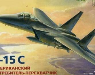 Сборная модель Американский Истребитель-Перехватчик F-15C