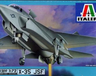 Сборная модель Американский истребитель X-35 Lightning II (прототип)