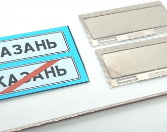 (КИТ) Знаки 5.23.1 Начало населенного пункта и 5.24.1 Конец населенного пункта (Казань) + столб