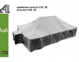 Сборная модель Палатка УСБ - 56
