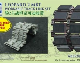 Сборная модель Leopard 2 MBT Workable Track Link Set
