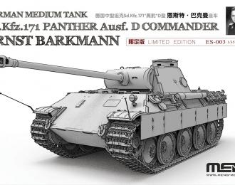 Сборная модель Немецкий средний танк Sd. Kfz. 171 Panther ausf. D (Ernst Barkmann)