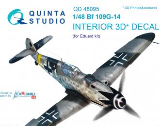 3D Декаль интерьера кабины Bf 109G-14 (для модели Eduard)