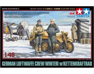 Сборная модель Немецкие офицеры и солдаты люфтваффе в зимней форме