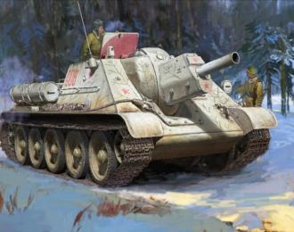 Сборная модель Советский истребитель танков СУ-122