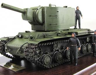 Танк КВ-2 (чистый)