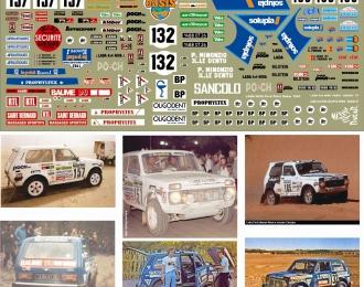 Набор декалей ВАЗ 2121 Нива Ралли-Дакар, 190х80