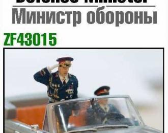 Фигурки Министр обороны с водителем