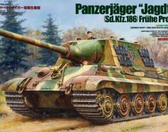 Сборная модель Немецкое самоходное противотанковое орудие Jagdtiger, в комплекте 2 фигуры, 2 вида траков, фототравление
