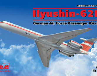Сборная модель Ильюшин-62М, Пассажирский самолет ВВС Германии