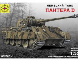 Сборная модель немецкий танк Пантера D