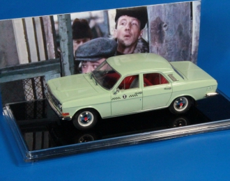 Горький 24-01 Такси - из к/ф «Джентльмены удачи» (1971 г.)