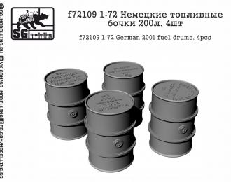 Немецкие топливные бочки 200л. 4шт