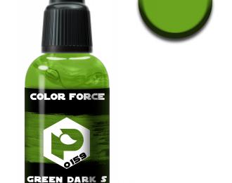 зеленый темный S7 (green dark S7)