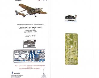 Набор фототравления Cessna O-2A Skymaster (ICM) цветные объёмные приборные доски