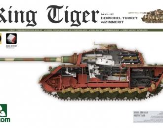 """Сборная модель Немецкий тяжелый танк Sd.Kfz.182 """"King Tiger"""" (Henschel Turret) с циммеритом и полным интерьером"""