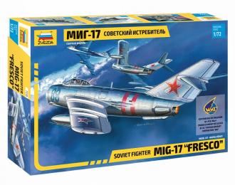 Сборная модель Советский истребитель Миг-17