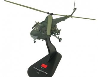 Mil Mi-1MU, Helikoptery Swiata 25