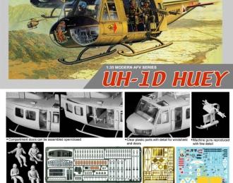 Сборная модель Uh-1d Huey