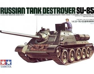 Сборная модель Советская самоходная артиллерийская установка СУ-85, с одной фигурой