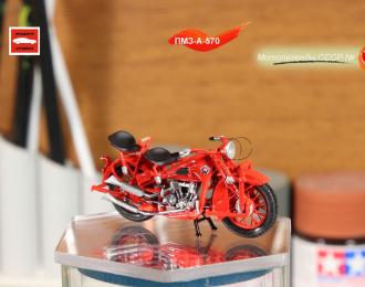 ПМЗ-А-750 мотоцикл (красный)