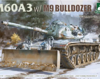 Сборная модель Танк M60A3 с бульдозером М9