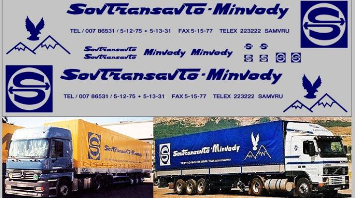 Набор декалей Sovtransavto-Minvody для МАЗ-9758 (100х290), синий