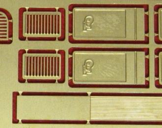 Фототравление Комплект брызговиков для РАФ-977