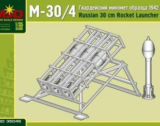 Сборная модель Советский гвардейский миномет М-30/4