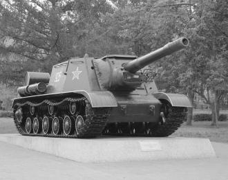 ИСУ-152, ТАНКИ Легенды Отечественной бронетехники 12