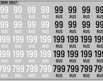 Набор декалей Дублирующие знаки России г. Москва вариант 3 (100х70)