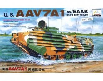 Сборная модель Американская гусеничная десантная машина-амфибия AAV7A1