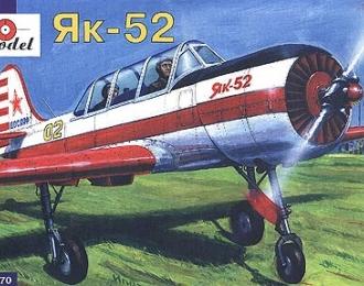 Сборная модель Советский спортивно-тренировочный самолёт Як-52