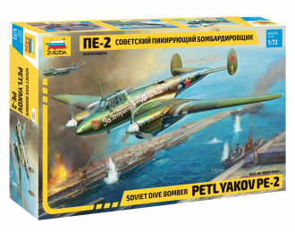 Сборная модель Советский пикирующий бомбардировщик Пе-2