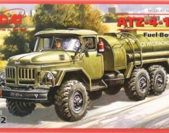 Сборная модель ЗИЛ-131 Армейский топливозаправщик