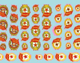 Набор гвардейских знаков для БТТ СССР/Россия