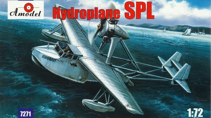 Сборная модель Советская летающая лодка Четвериков СПЛ (Гидро-1)