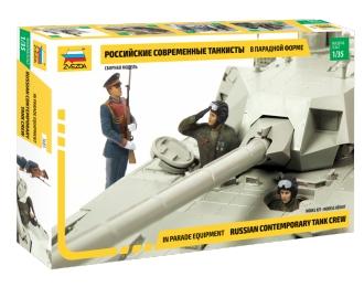 Сборная модель Российские современные танкисты на параде