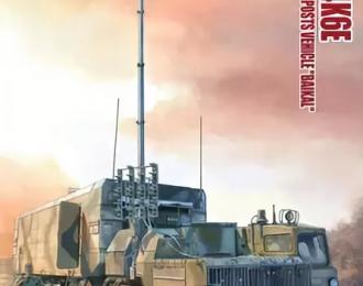 "Сборная модель Russian 54K6E ""Baikal"" Air Defence Command Post"