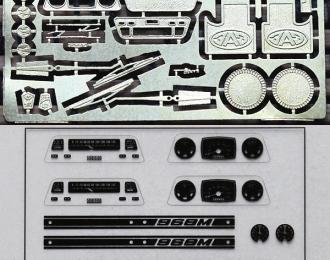 Набор элементов для доработки модели ЗАЗ 966 / 968