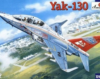 Сборная модель Российский учебно-тренировочный самолет Як-130