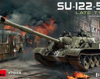 Сборная модель Советская САУ СУ-122-54 Позднего Типа