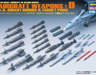 Сборная модель AIRCRAFT WEAPONS D : U.S. SMART BOMBS & TARGET PODS
