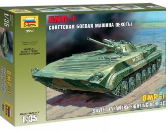 Сборная модель советская боевая машина пехоты БМП-1