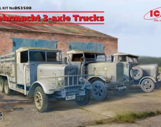 Сборная модель 3-осные грузовые автомобили (Henschel 33D1, Krupp L3H163, LG3000)