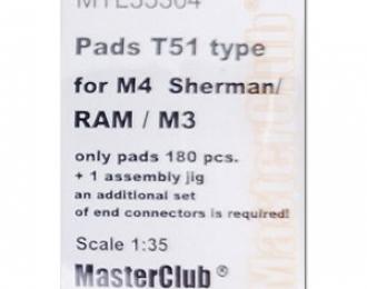 Резиновые подушки для траков T51 type for M4  Sherman/M3/RAM