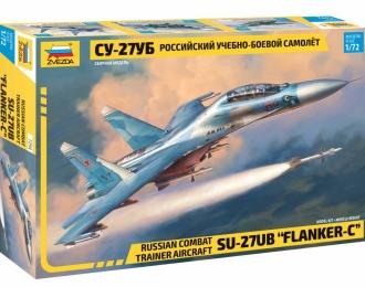 Сборная модель Российский учебно боевой самолет Су-27УБ